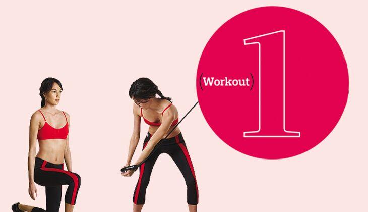 Workout 1 – Ganzkörperforming