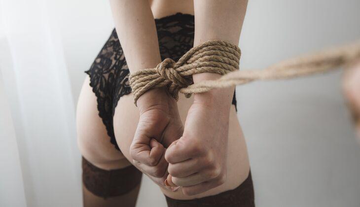 bestes sex spiel was heißt domina